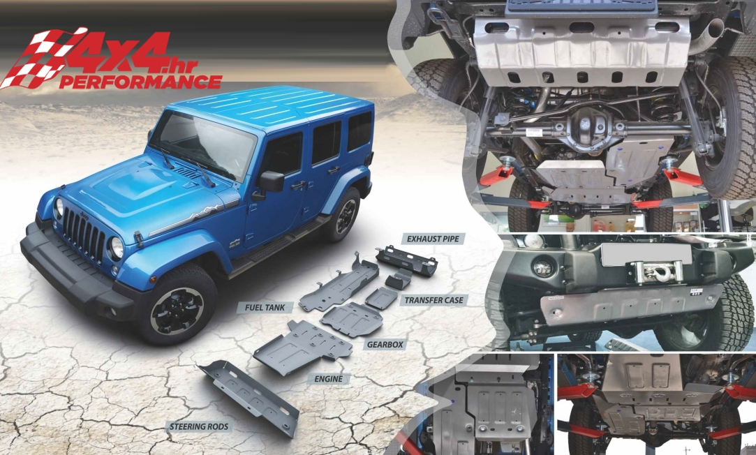Toyota Pickup Parts >> Jeep JK Underbody Protection